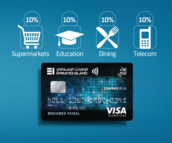 Cashback Plus Credit Card - Earn 14% Cash Back  Emirates Islamic