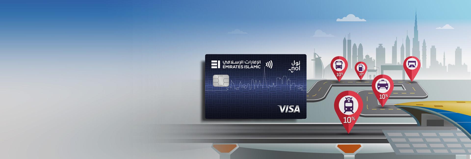 RTA Credit Card - RTI NOL Card | Emirates Islamic