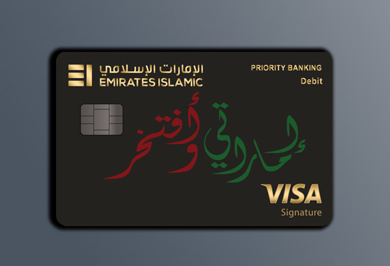 Emarati Priority Banking Debit Card