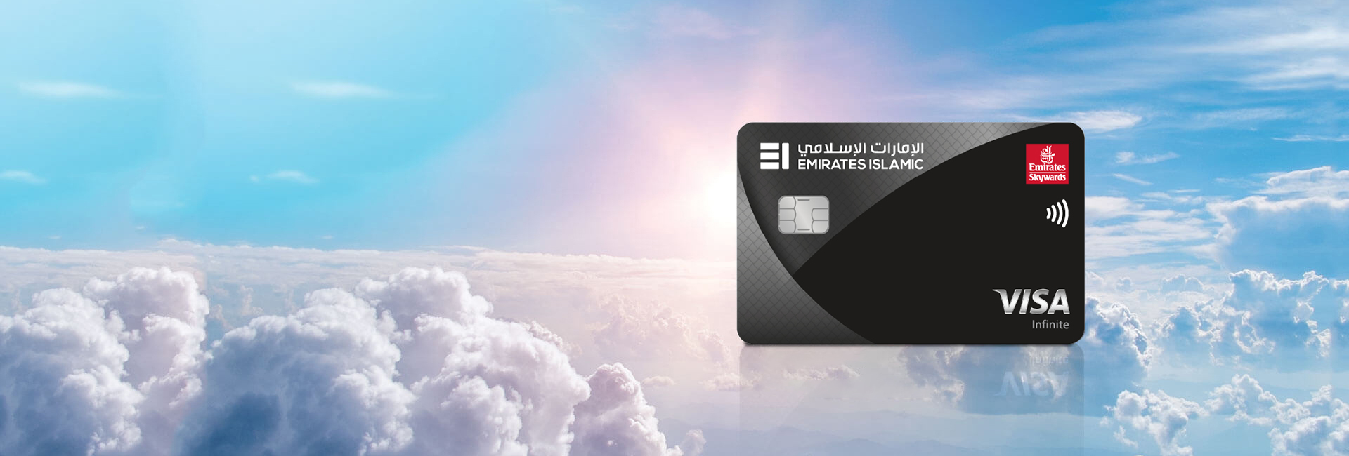 Emirates Islamic Skywards Infinite Credit Card