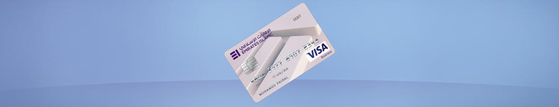 Business Banking Debit Card