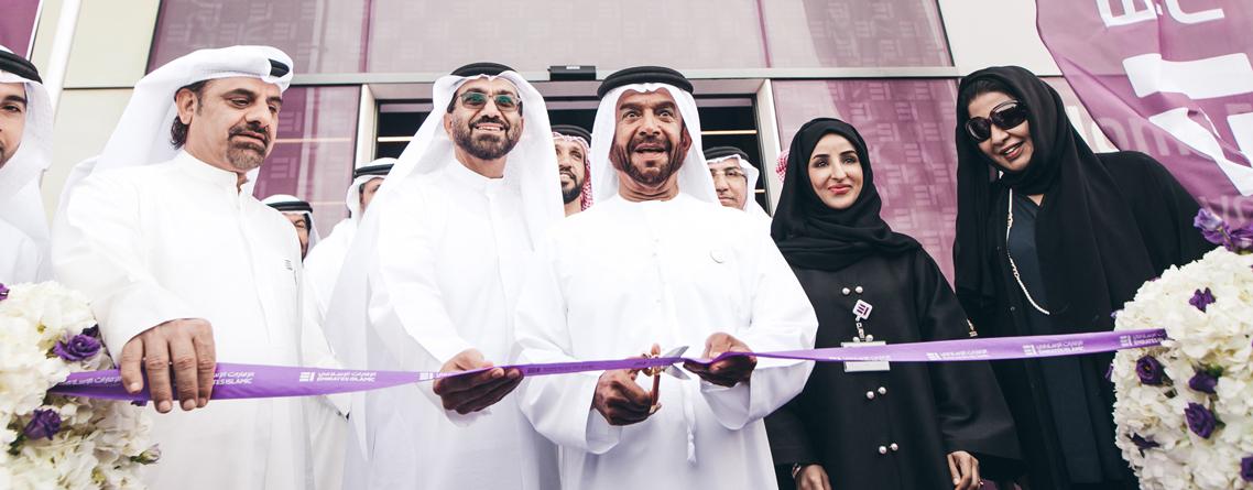 New Flagship Branch In Abu Dhabi Emirates Islamic