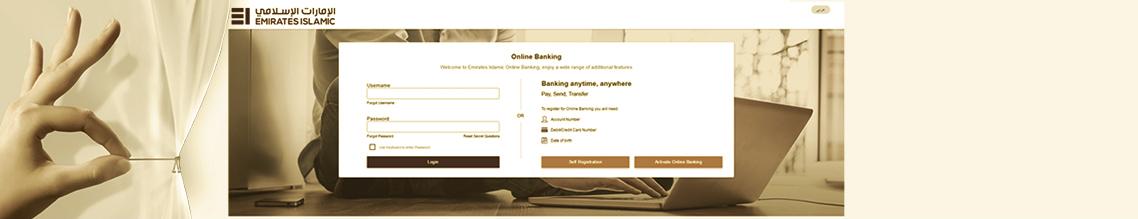 Online Banking Emirates Islamic Bank