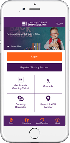Atm Möbel mobile banking apps services emirates islamic